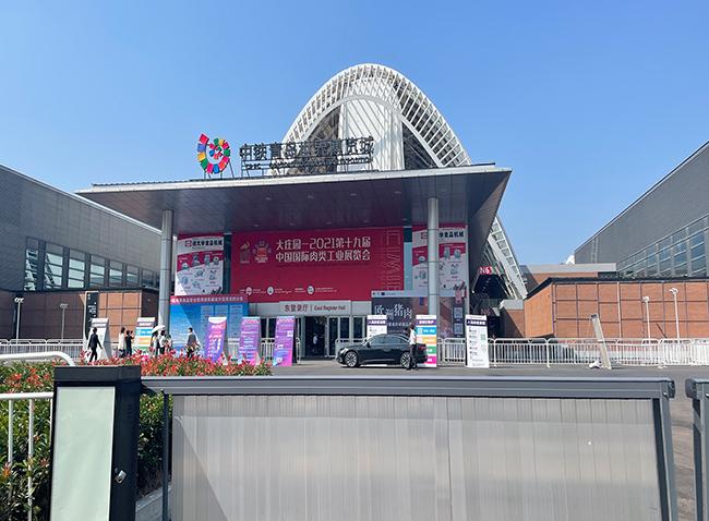 2021大卡公司参展之中国国际肉类工业展览会